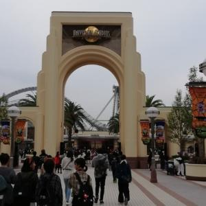 子連れお出かけ☆ 2日目 USJで遊ぶ旅 1日目 エクスプレスパスも使って効率良く楽しむ!