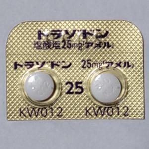 統合失調症と抗うつ剤 トラゾドン塩酸塩錠 25mg