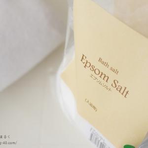【国産エプソムソルト】最高級グレード&ミネラル浴が自宅で手軽にできます!