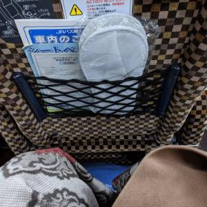 仙台に行ってきましたー