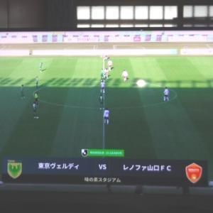 第7節 東京ヴェルディ戦 惨敗