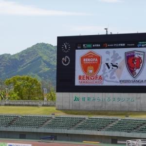 第10節 京都戦 0-2負け