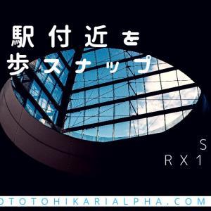 川崎駅付近をお散歩スナップ RX100M5