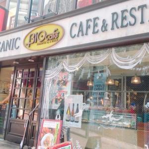 """渋谷でオーガニックランチは""""ビオカフェ""""1択!サラダ食べ放題の内容は?全メニュー紹介♪"""