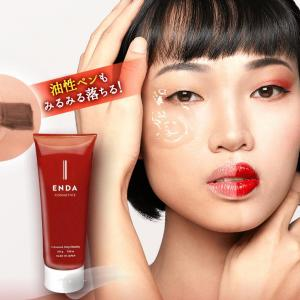 ENDA cosmetics Professional Deep Cleansingで肌荒れの心配は?
