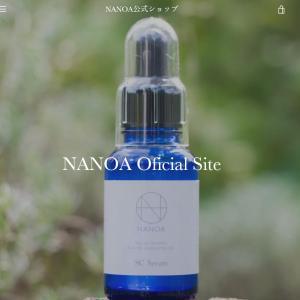 ヒト幹細胞美容液「NANOA sc serum」(ナノアSCセラム)の口コミは?