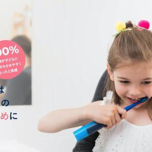 プレイブラッシュで正しい歯磨きができる?子供以外に大人も役立つ?