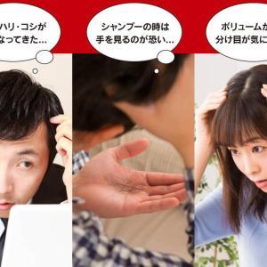 EsMaヘアローションで育毛するのは無理?発毛剤の方がおすすめ?