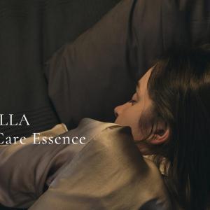 MEDULLA(メデュラ)スカルプケアエッセンスの効果に満足?