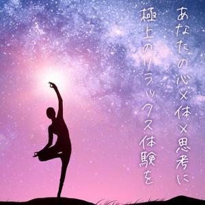 瞑想ヨガスタジオHappyoga(ハピヨガ)の口コミ・評判