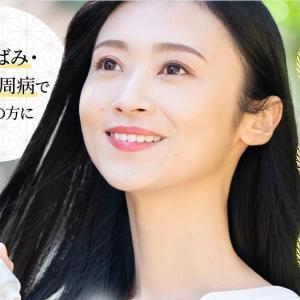 薬用ホワイトニング歯磨き粉「しろえ」は歯周病や虫歯予防も可能!