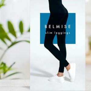 ベルミス(BELMISE)スリムレギンスでカロリー消費アップ?