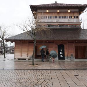 金沢市と加賀温泉へ行ってきた!ノスタルジーな世界が広がっていたぞ!あと、海産物が美味すぎた。