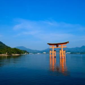 童貞3人と厳島神社へ恋人祈願へ行ったら全員おみくじで凶を引いた話