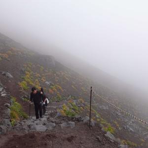 大嵐の富士山に登ったら、遭難しかけてマジで死ぬかと思った話。
