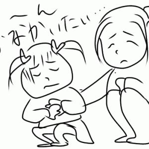 【こども海外旅行保険】格安!1080円で家族全員カバーされるのはこれ!