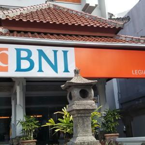 バリ島BNI(バンクネガラインドネシア)の口座と定期預金を解約した体験談