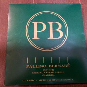弦の感想: ベルナベ スペシャルギターストリング ミディアムハイテンション(Paulino Bernabe Special Guitar String Medium High Tension)