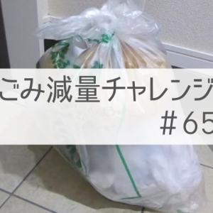 【ごみ減量チャレンジ#65】その根っこまだ使えます「リボベジ小松菜」栽培中。