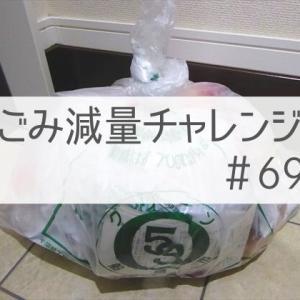 【ごみ減量チャレンジ#69】「乾燥粉末あん」を使ったおやつとリボベジ小松菜の成長。