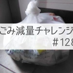 コンポストの水分補給は「もったいない排水」で【ごみ減量チャレンジ#128】