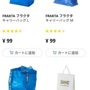 【IKEA】より丈夫&よりオシャレ!!全サイズ欲しくなるショッピングバッグ♪