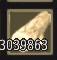 【黒い砂漠】ニワトコの原木300万本