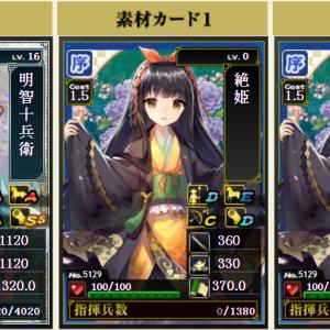 鉄砲商人チャレンジ2