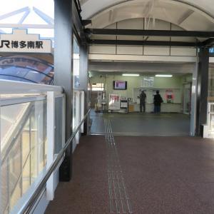 100円で乗れる新幹線博多南線に乗ってみる-新幹線が発着するローカル駅博多南と復路は700系レールスター