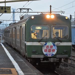 6/1:乗ってみた!岳南電車の名物夜景電車
