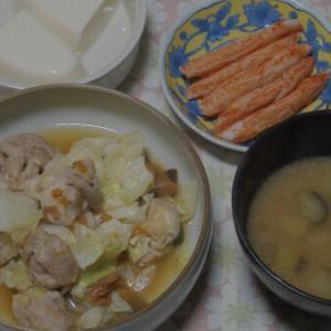 夕食は鶏肉