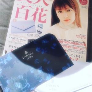 電子マガジンをやめて雑誌を買うことにしました。