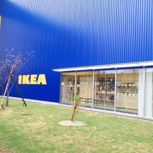 【IKEA】快適!休日でも楽しく買い物をする秘訣!