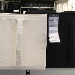 【IKEA】リピ買い中!シンプルイズベストな収納用品