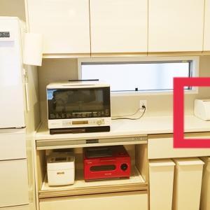 【キッチン収納】長年の悩みと生活感を一気に解消してくれた便利品