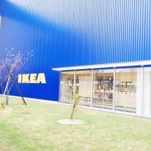 【IKEA】なくなっちゃうって噂はホント…?!お土産に喜ばれる大人気商品