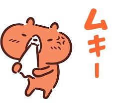 6/15(火) ほぼ全敗、ダメダメ、ふて寝