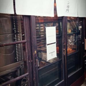鎌倉の食パン
