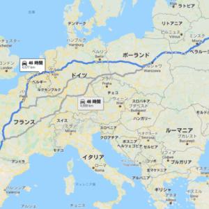 ランニング総距離5000km達成!モスクワ〜リスボンに匹敵w