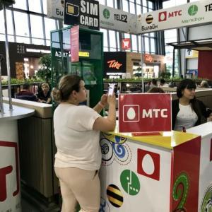 SIM購入?レンタルWIFI?ウラジオストクでネット環境を確保する方法