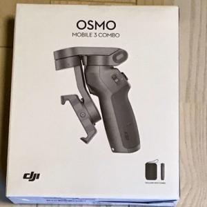 【OSMO MOBILE3/オズモモバイル3】ガジェット音痴が使い方を徹底解説
