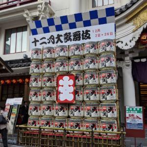 歌舞伎「12月大歌舞伎 神霊矢口渡 ~頓兵衛住家の場~」