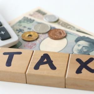 外国税額控除申請のススメかた
