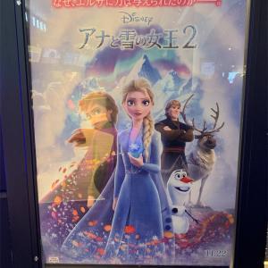 【アナと❄️雪の女王2】映画公開記念①オリジナルポップコーン&ドリンクカップセットがかわいい❣️映画は初めての4DXマジカルエディションで鑑賞♪