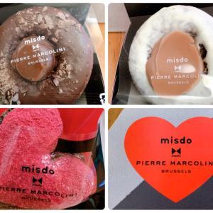 【misdo meets PIERRE MARCOLINI】ピエールマルコリーニコレクション!数量限定ドーナツはかわいくて美味しい❣️気になる方はお早めに♪