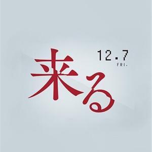 twitterで知る!11月なのに台風28号発生!!