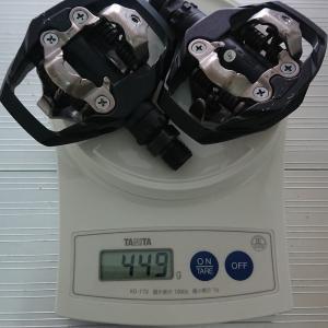 ペダル交換 Shimano PD-M530