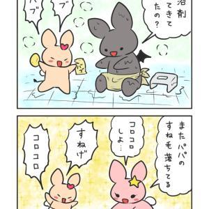 ちび子単語帳