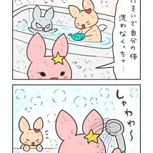 シャワーズ