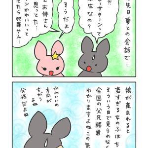 CV:皆口裕子さんってだけでお姉さん感すごいよね…
